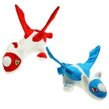 12 30cm rouge Latias bleu Latios S Eevee doux poupée Luma jouet