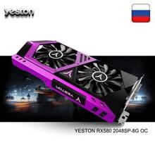 Yeston razon RX 580 GPU 8GB GDDR5 256bit Gaming Desktop ordenador Video gráficos tarjetas soporte DVI-D/HDMI PCI-E X16 3,0