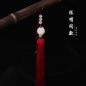 Grandmaster of Demonic Cultivation MDZS Wuxian The Untamed Flute Pendant Tassels +track