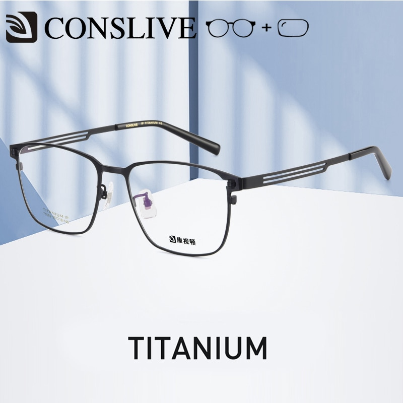 Men Prescription Multifocal Glasses Pure Titanium Photochromic Glasses Progressive Optical Frame wit