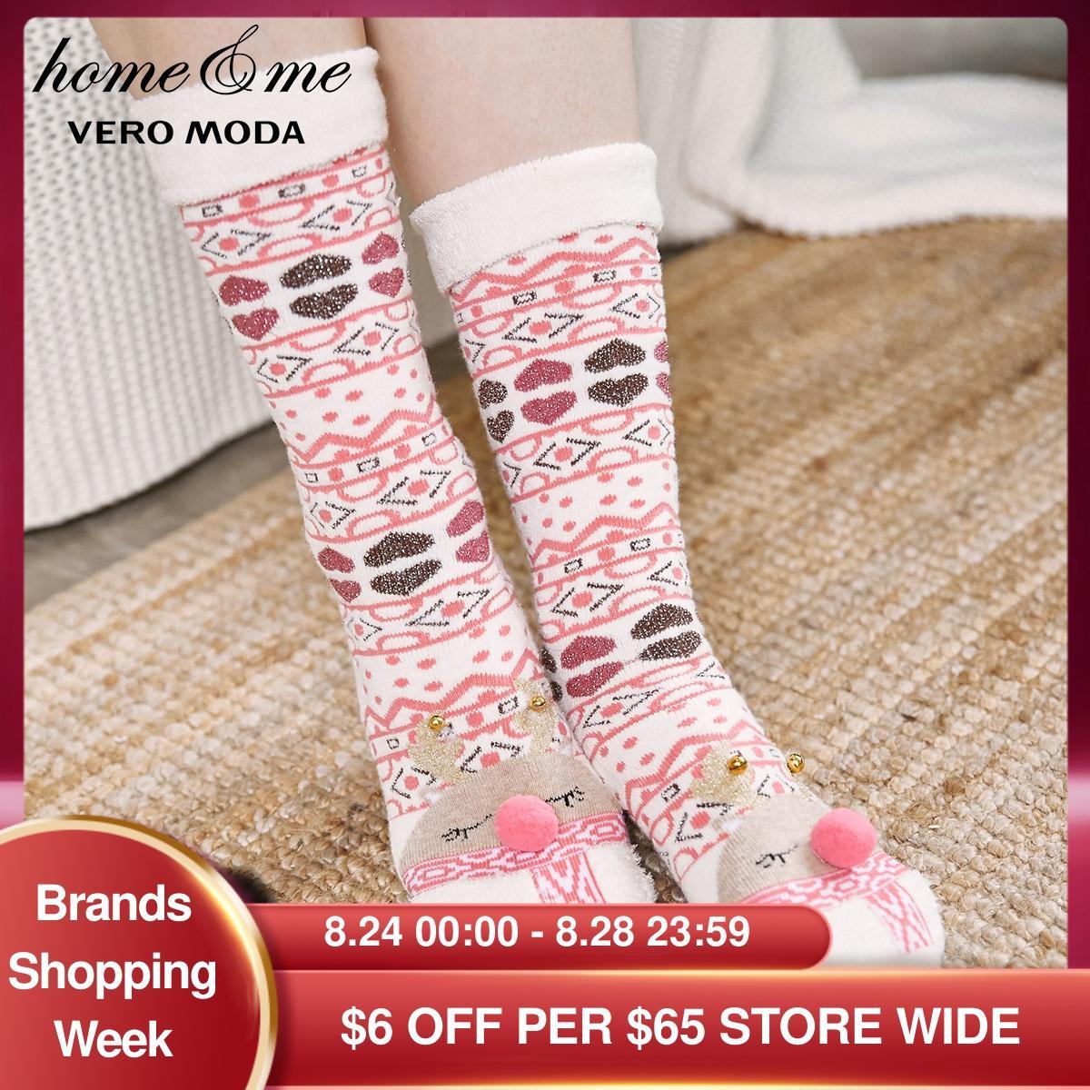 Женские милые рождественские домашние носки с лосем Vero Moda   3194SB502