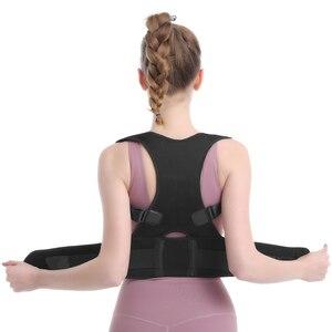 AOLIKES New Posture Corrector Women Body Shaper Corset Chest Support Belt Shoulder Brace Back Support Correction
