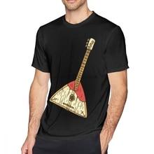 Balalaika T Hemd Balalaika T-Shirt Übergroßen 100 Baumwolle T Shirt Graphic Short Sleeve Man Lustige Streetwear T-shirt