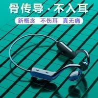 g200 bone conduction wireless headset not in ear neck hanging outdoor running bluetooth headset headset