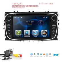Car Multimedia player Car DVD Player GPS Autoradio 2 Din For FORD/Focus/Mondeo/S-MAX/C-MAX/Galaxy Radio