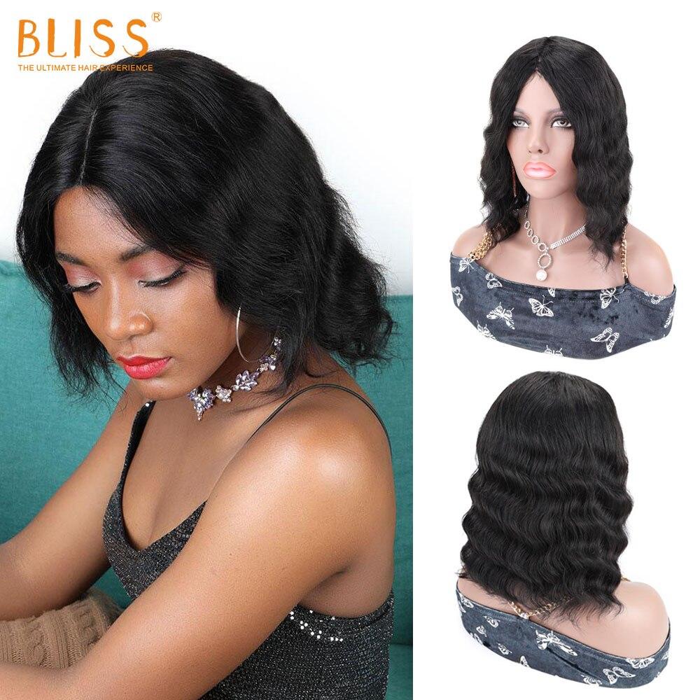 Парик Bliss с короткими волнистыми волосами, парик из человеческих волос, 12 дюймов, бразильские человеческие волосы, дешево для черных женщин, ...