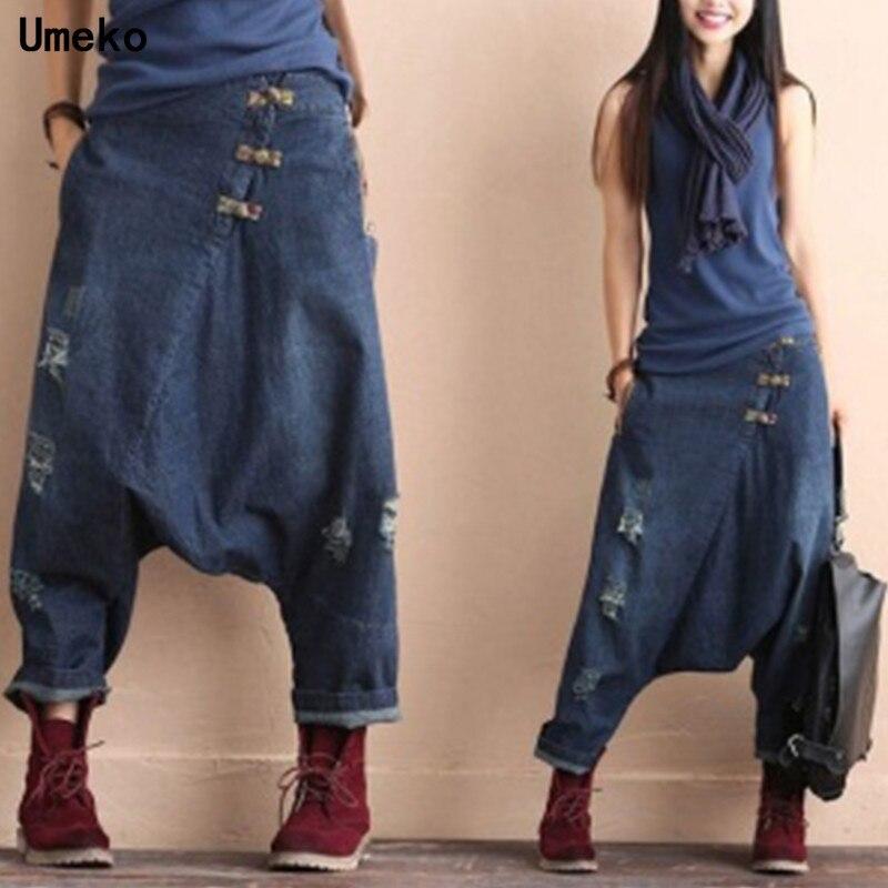 Trousers Baggy Oversized Cotton Denim Crotch Pants Fashion Pants Women's Harem Boyfriend Hip Casual Hop Pants Jeans Casual Casu