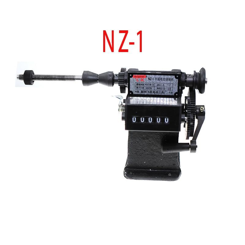 Bobinadora Manual de bobina bobinadora Manual con conteo 0-99999 NZ-1