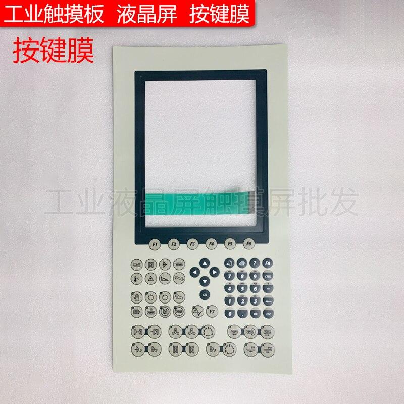 4PP065.1043-K01 لوحة مفاتيح غشائية التبديل لإصلاح لوحة المشغل B & R HMI ، لديها في الأوراق المالية
