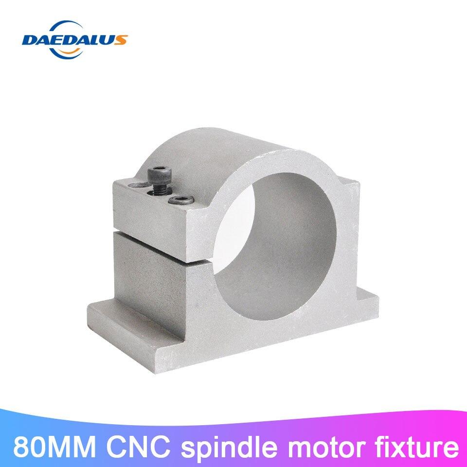 Abrazadera de Motor de husillo CNC soporte de montaje de 80MM de diámetro con tornillos para herramientas de Motor de fresado de 1,5 kW 2,2 kW
