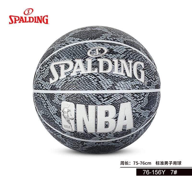 Spalding Basketball Junior High School Student Indoor Training Dedicated No. 7 Basketball Gift Male