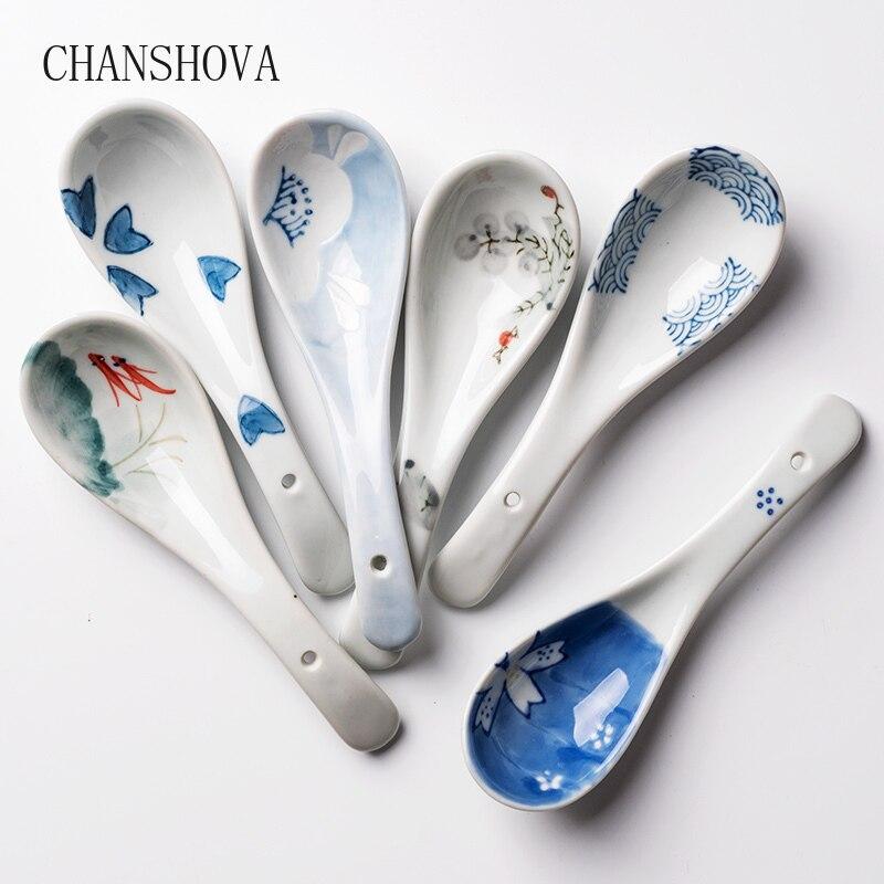 Chanshova 複数パターン繁体字中国語のスプーン中国磁器スープスプーン食器台所用品 H321