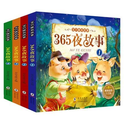 4-libros-set-365-cuentos-de-hadas-nocturnas-ninos-libro-de-educacion-temprana-con-pinyin-para-los-3-6-anos