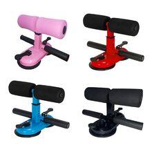 Zitten Apparatuur Bar, Draagbare Verstelbare Sit-Up Situp Floor Bar Self-Zuig