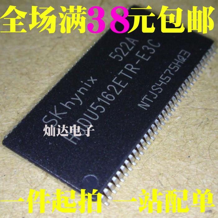 100% Original Neue auf lager H5DU5162ETR-E3C