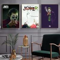 Joker     affiche murale de film classique  impression dart  decor de cinema  image sur toile  decor de maison  salon  sans cadre