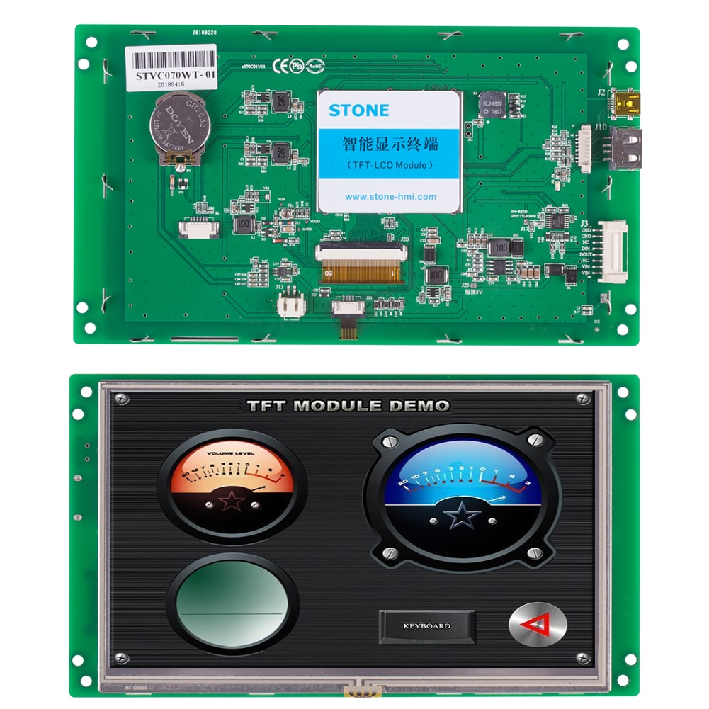 STONE 7 Inch Graphic TFT LCD Module Intelligent Control Board High Brightness Touch Screen Display Panel with UART Interface