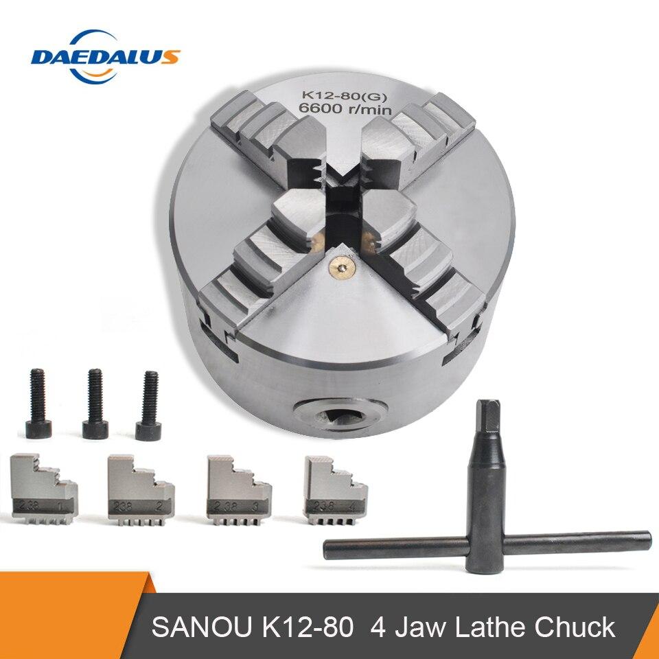 SANOU K12-80 torno de 4 mordazas, Portabrocas autocentrante de 80mm con acero templado para Mini torno