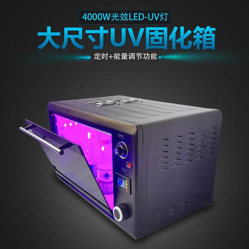 كبير الأشعة فوق البنفسجية فرن ، كبير الحجم الأشعة فوق البنفسجية علاج صندوق ، ثلاثية الأبعاد الطباعة الأشعة فوق البنفسجية الغراء شاشة منحنية ...