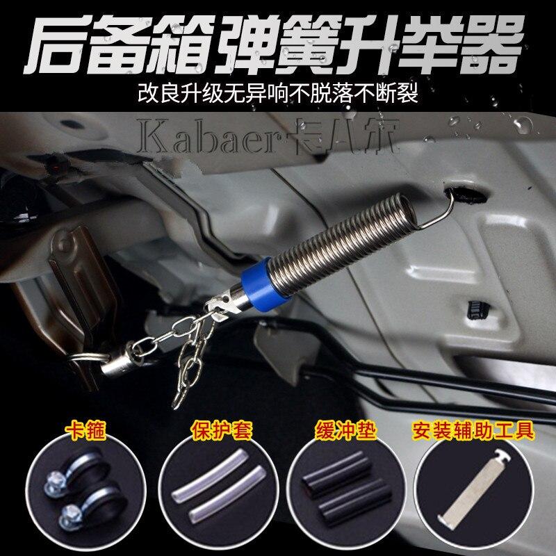 Автомобильная пружина багажника автоматическая задняя дверь всплывающий усилитель багажника Регулируемая подъемная пружина натяжения ба...