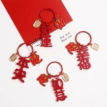 Tranditioal chino protector talismán buena suerte fortuna llavero de amuleto llavero anillo coche bolsa colgante para mujeres D372