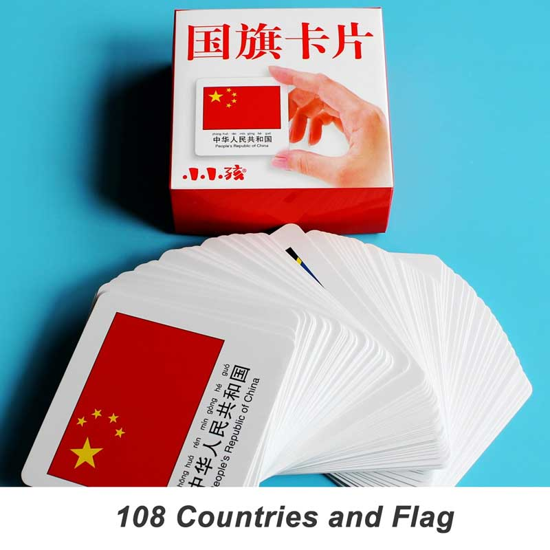 108 Country Flag Books Cards in English And Chinese Flag Eary Education For Kids Libros Livres Libro Livro Kitaplar Livros Art