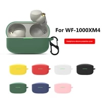 dust proof protective case for sony wf 1000xm4 earphone accessories charging box %e2%80%8bcover for sony wf 1000 xm4 silicone shell