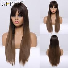 Parrucca per capelli sintetica GEMMA lunga diritta Ombre nera marrone scuro con frangia parrucche quotidiane Cosplay per donne nere fibra resistente al calore