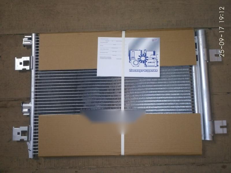 Радиатор Кондиционера Logan / Duster / Sandero / Largus / Terrano Iii / ACS Termal арт. 1040262b
