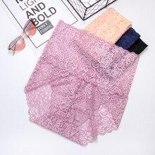 Pregnant Women Panties Sexy Lace Underwear Plus Size Woman Knickers Lace Panties Mesh Floral Lingerie Female Seamless Briefs