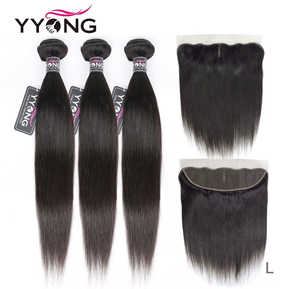 YYong-وصلات شعر برازيلية ناعمة ، مجموعة من 3 شرائط ، 13x4 ، مع غطاء دانتيل من الأذن إلى الأذن