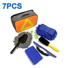 Кисточки, набор из 7 шт автомобильные инструменты для детализации мыть Комбинации посылка автомобильной всасывания утолщение тканевая салфетка для очистки стекла специальный Полотенца моющие средства
