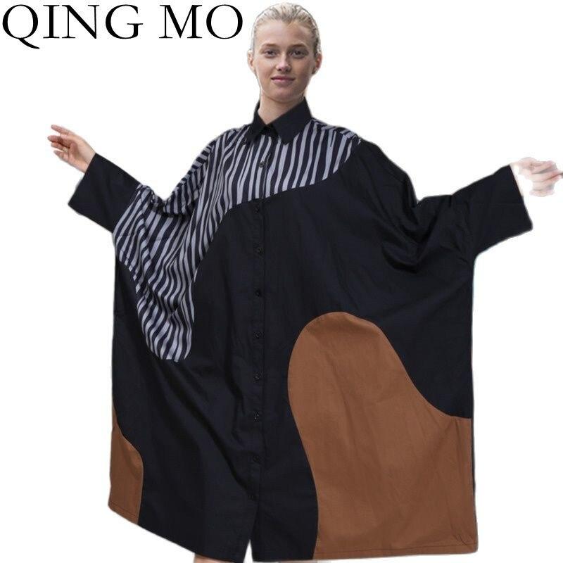 تشينغ مو 2021 الربيع والخريف ملابس النساء الجديدة كسول نمط خياطة قميص فستان فضفاض التباين قميص فستان TT071Q