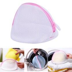 1pc de alta qualidade sutiã feminino roupa interior lavagem hosiery saver proteger malha pequeno saco cor aleatória