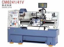 CM6241 * 1500 moteur économique tour à métal machine