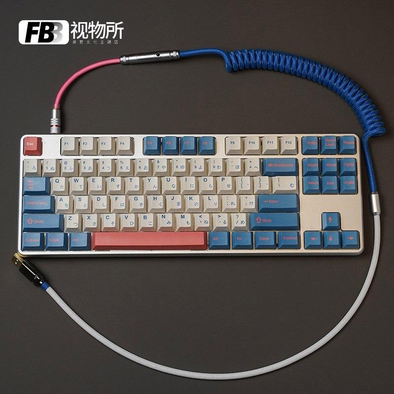 كابلات FBB GMK موضوع بينتو اللون مطابقة خط Keycap كابل لوحة المفاتيح المخصصة حسب الطلب دوامة مضفر دليل كابل بيانات USB