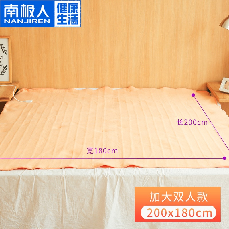 Two Seat Electric Heated Throw Blanket Electric Blankets for Beds Sublimation Manta Electrica Recargable Heater Blanket BD50EB enlarge
