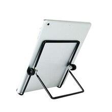 Desktop Holder Foldable Adjustable Phone Tablet Stand Mount Cooing Fast for Universal Tablets ND998