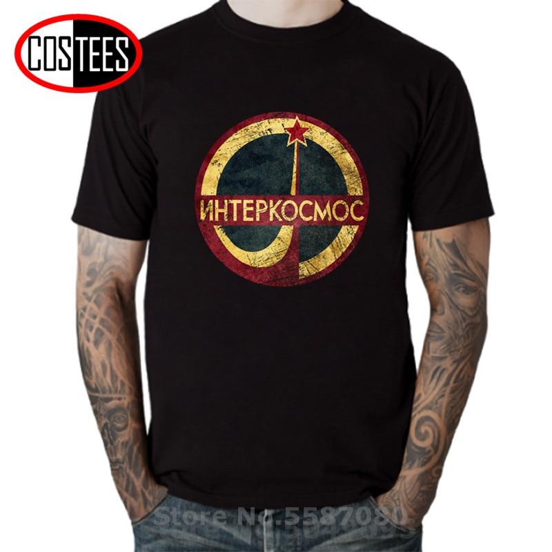 2020, camiseta Retro elegante de hip hop para hombre, camiseta Vintage CCCP...