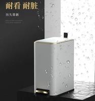 household luxury trash can big storage bin dustbin garbage bathroom trash bin rangement cuisine poubelle home storage bc50lj