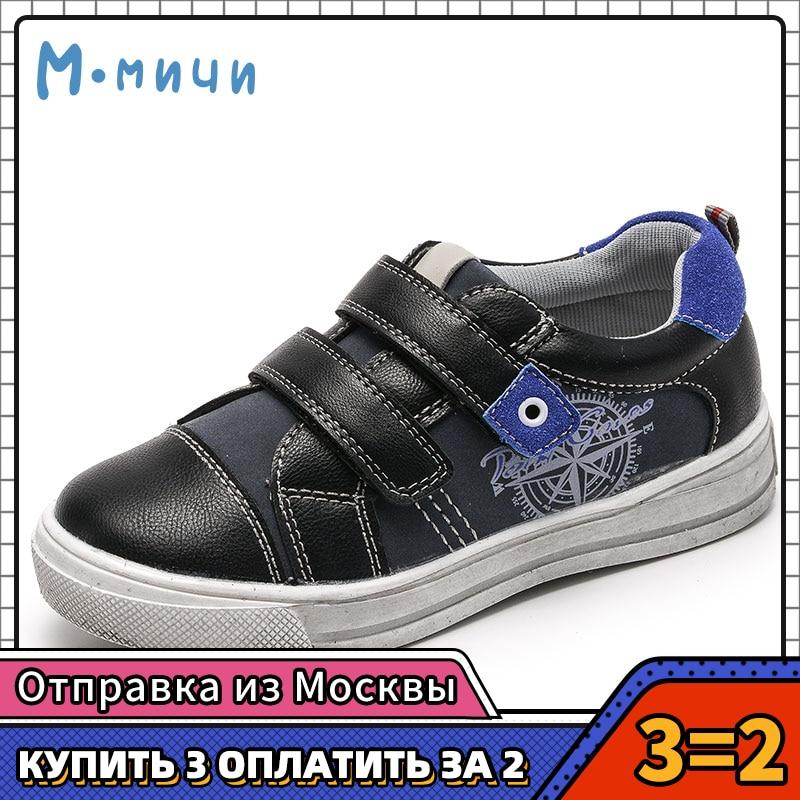 MMnun 3 = 2 zapatos para niños, zapatos para niños de cuero Pu, zapatos para niños pequeños, zapatillas de deporte para niños de primavera, zapatillas para niños de talla 27-36 ML3104
