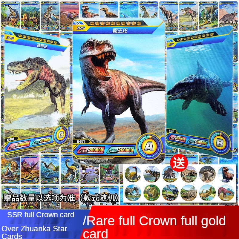 Dinosaur World Card Full Set of Tyrannosaurus Rex Prehistoric Creature Early Learning Cognitive Collection Card Children's Toys