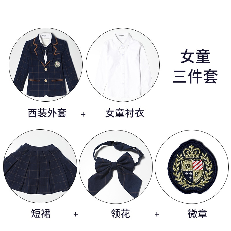 England Style Boy and Girl Blazer Suit Plaid Kindergarten Clothing Primary School Uniform Children Spring and Autumn Suits enlarge