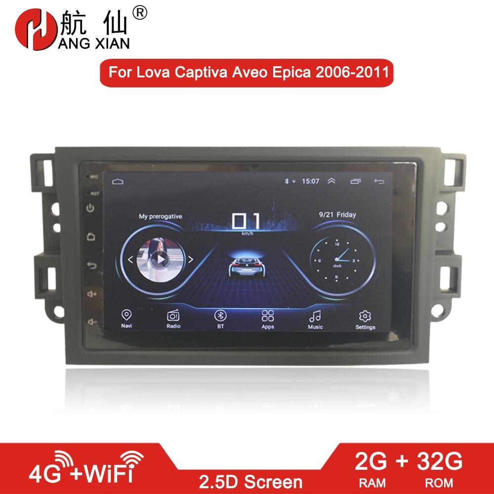 HANGXIAN 2 din Android 9.1 car radio for Chevrolet Lova Captiva Gentra Aveo Epica 2006-2011 car dvd player car accessaries