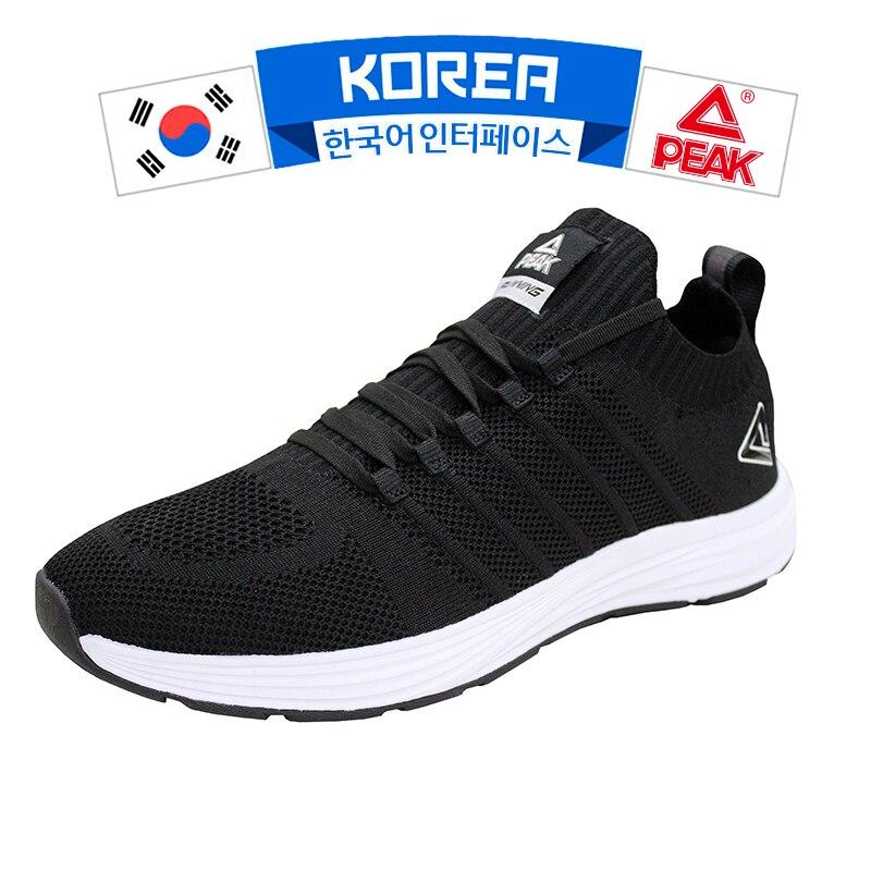 Zapatillas para correr de pico, zapatillas ligeras antideslizantes con suela de malla transpirable para hombre, zapatillas de Yoga para trotar, calzado de entrenamiento, calzado para parejas