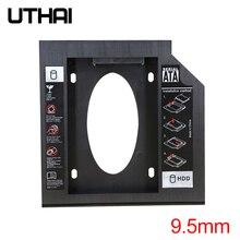 Uthai t02 CD-ROM 드라이브 ssd 하드 드라이브 캐디 노트북 내부 인클로저 2.5 인치 sata i ii iii hdd 드라이브 9.5mm/8.9mm/9.0mm sata3