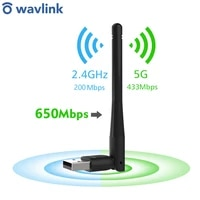 wavlink wireless high speed 650mbps 5ghz2 4ghz wi fi receiver wi fi usb adapter wifi dongle antennas ethernet network card