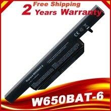 11.1v 6 cells laptop battery for Clevo W650BAT-6 6-87-W650-4E42 K590C-I3 K610C-I5 K570N-I3 K710C-I7 G150SG G150S G150SA free shi