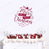 2021 festival home decorations merry christmas vinyl wall stickers tree window wall decor room decoration cx706