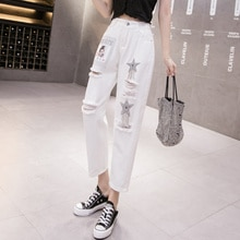 Autumn Women's Harem Pants Sexy and Personalized Ripped Applique Denim Trousers Slim Fit Slimming Pr